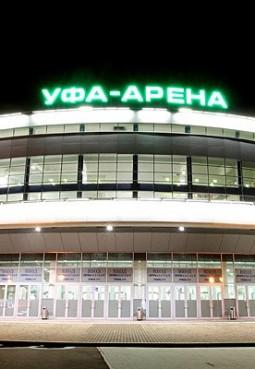 Уфа-Арена