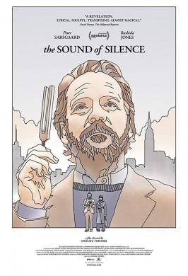Звук тишины