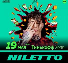Концерт NILETTO в Уфе