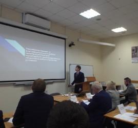 Конкурс УМНИК в Республике Башкортостан