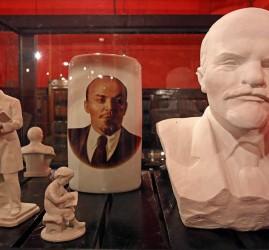 Выставка «Ленин – 150»