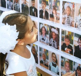Праздник первоклассников «Дети наше будущее»