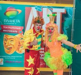 В ТРЦ «Планета» пройдет третий театральный уикенд