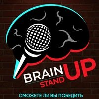 Отборочный тур BrainUP