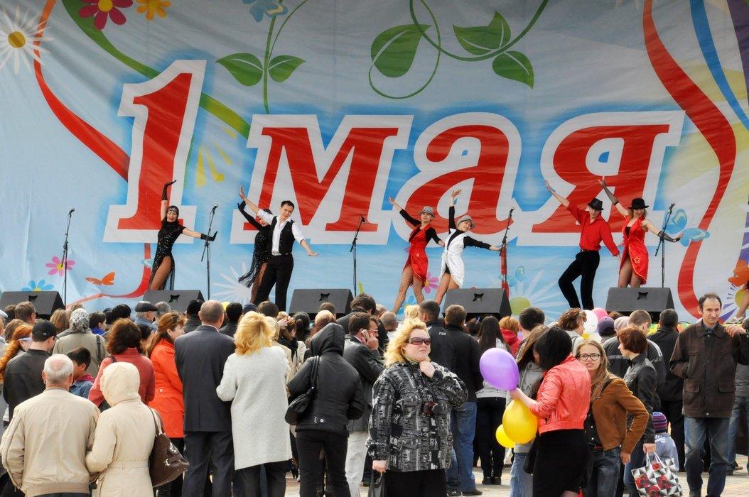 Городские мероприятия посвященные празднику Весны иТруда 1 Мая