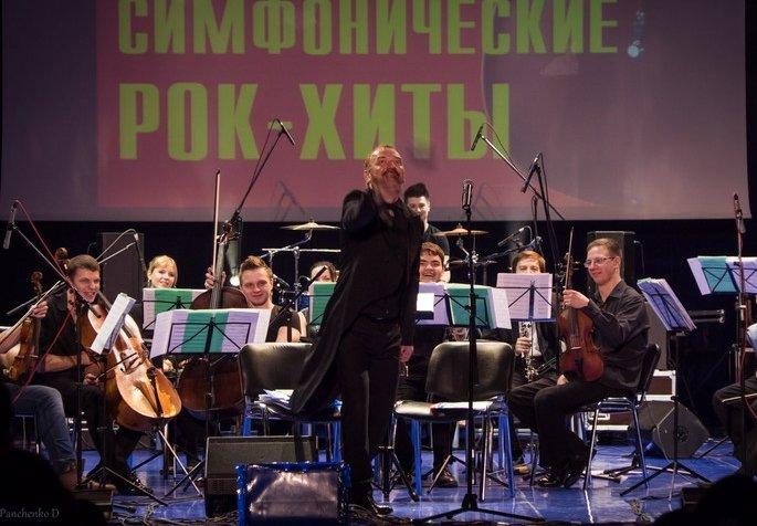 Концерт коллектива «IP Orchestra»