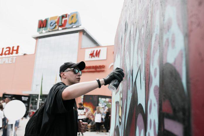 Фестиваль уличной культуры «Mega Urban Fest»