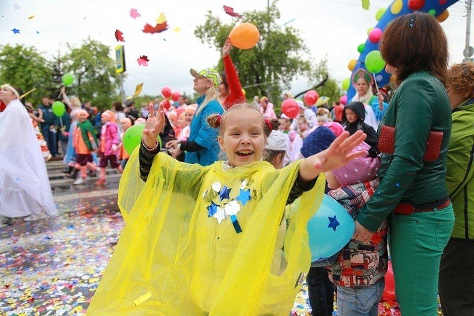 Семейный фестиваль «Город.Дети».