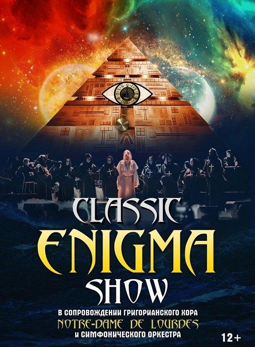 Концерт Classic Enigma Show