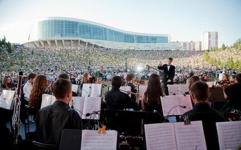 Фестиваль «Симфоническая ночь»