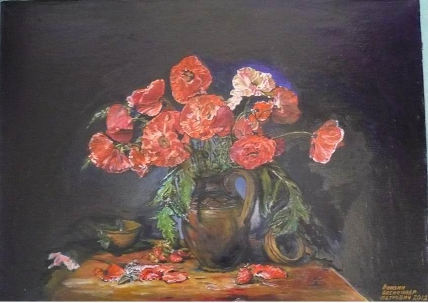 Художественная выставка Аластера Маквизарда