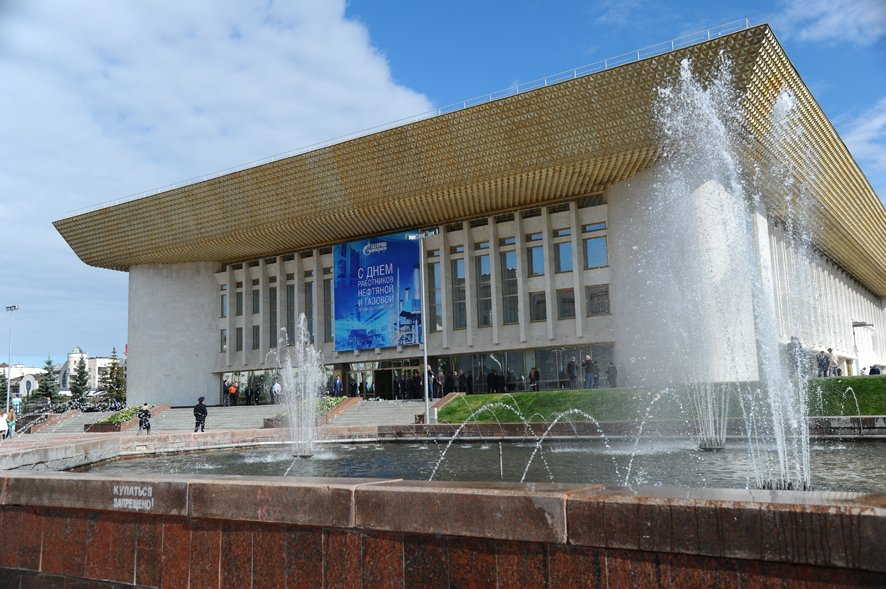 Концертный зал «Башкортостан»