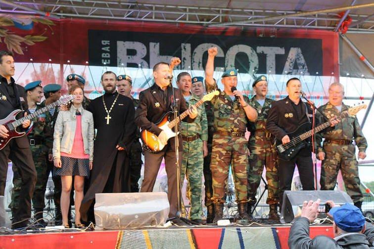 Фестиваль ветеранской патриотической песни «Боевая высота»