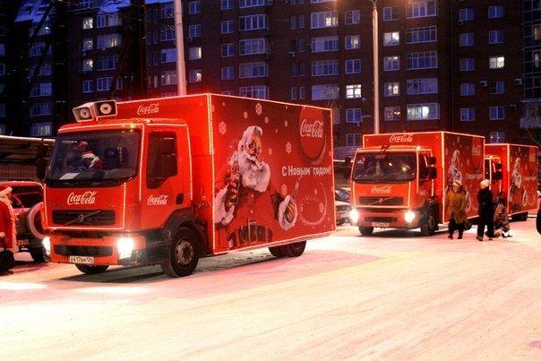 Рождественский караван грузовиков Coca-Cola