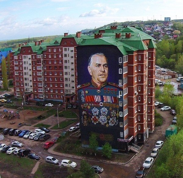 Фестиваль граффити истрит-арта «Яркие улицы»