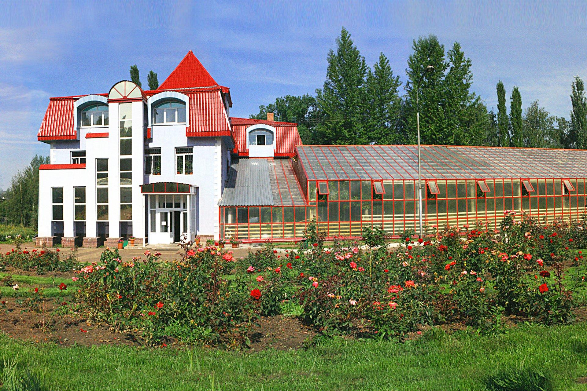 Уфимский Ботанический сад-институт