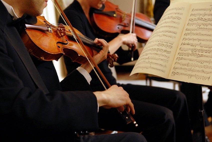 Концерт «НСО: Французский вечер»