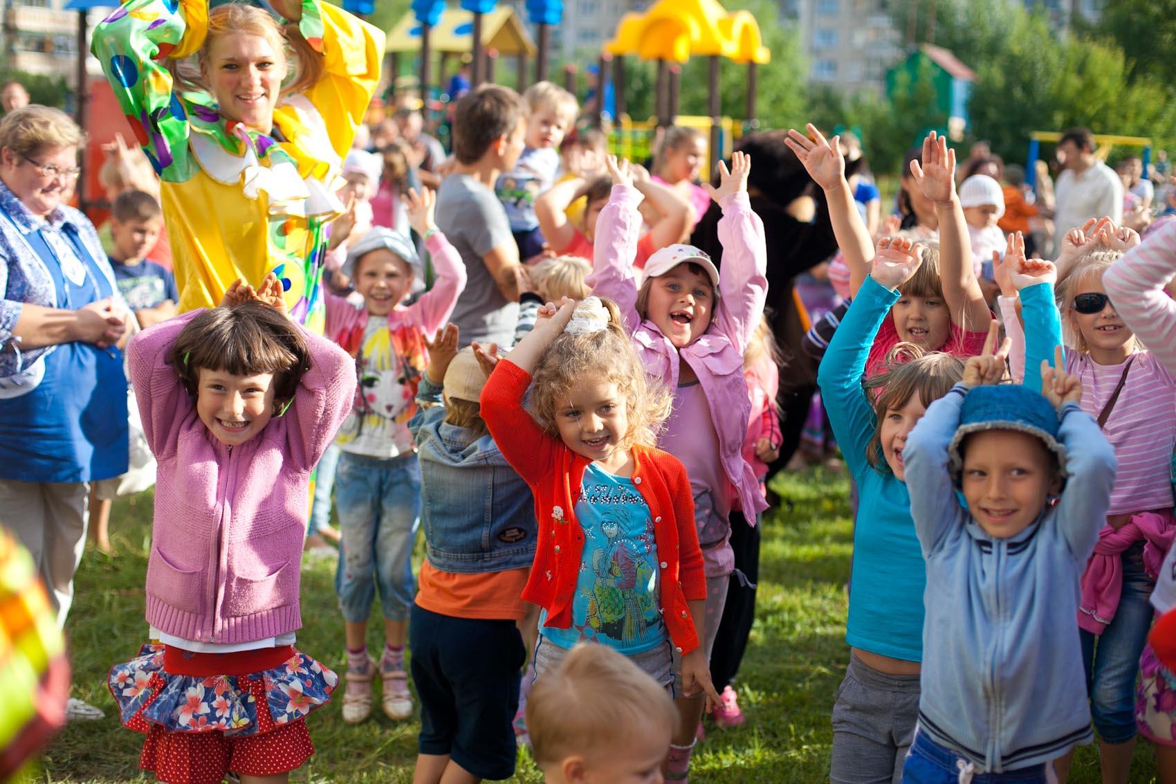 Праздник для детей «А вот ийЯ»