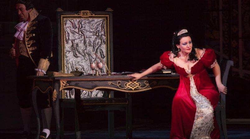 Башкирский государственный театр оперы ибалета