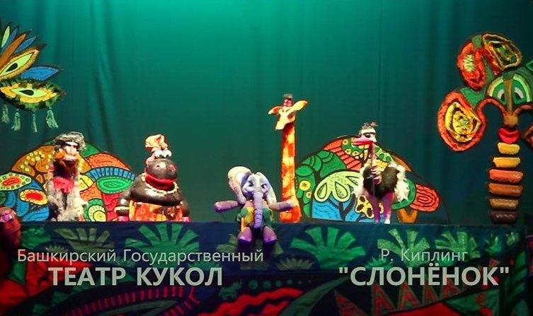 Спектакль «Слоненок»