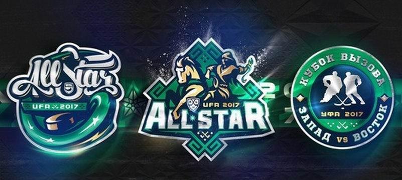 Неделя Звезд хоккея вУфе