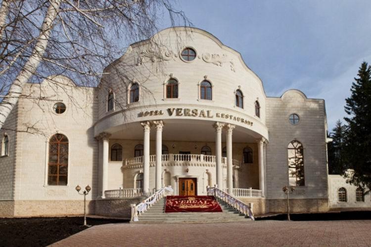 Ресторанно-гостиничный комплекс «Версаль»