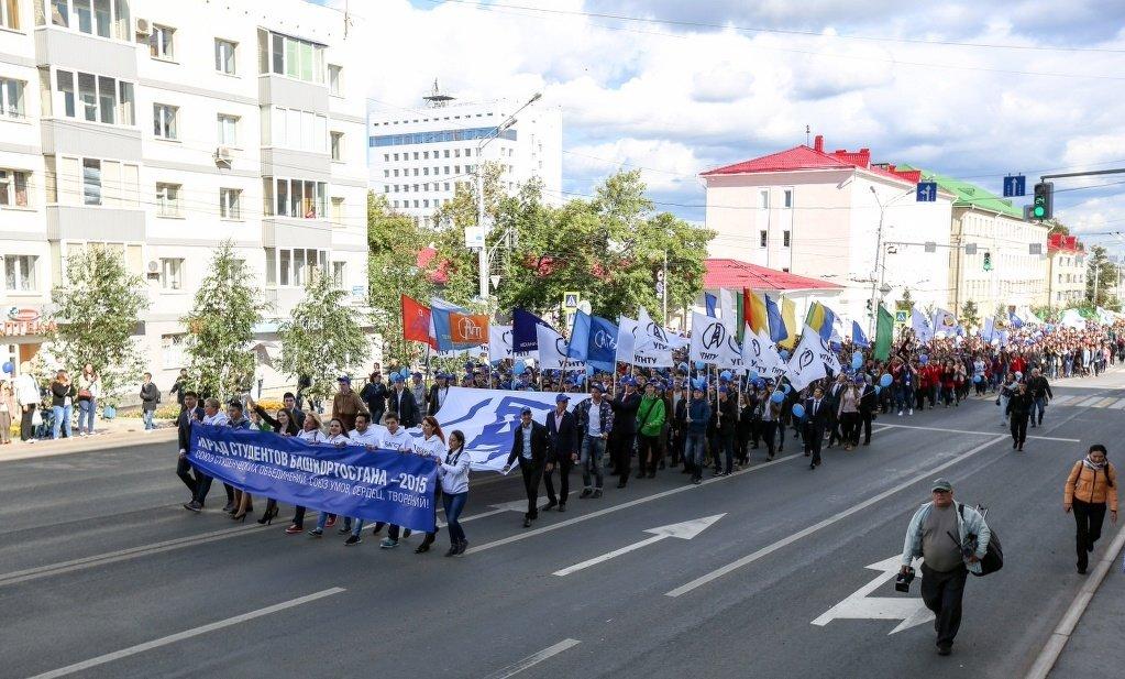 Всероссийский Парад студентов вУфе
