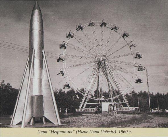 Выставка «Парк Победы. История вфотографиях»