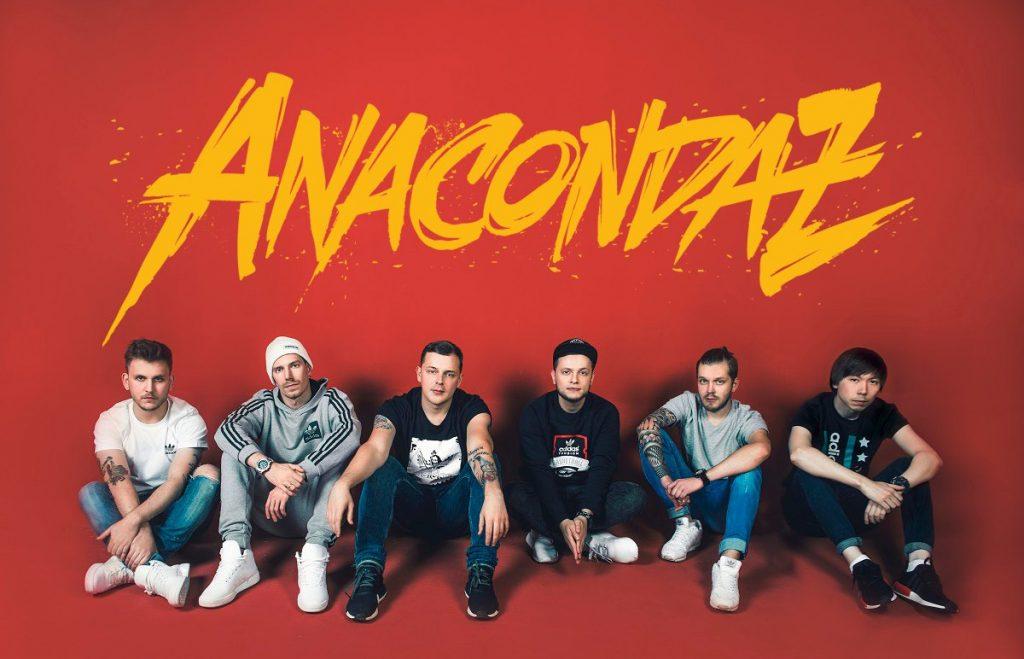 Концерт ANACONDAZ
