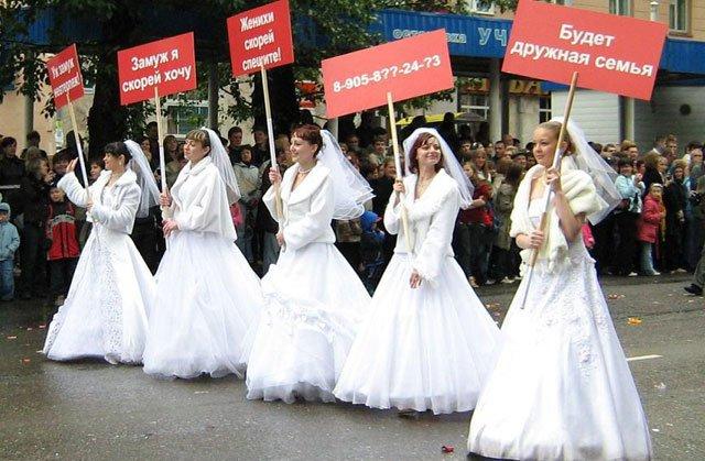 Праздник «Хочу замуж!»