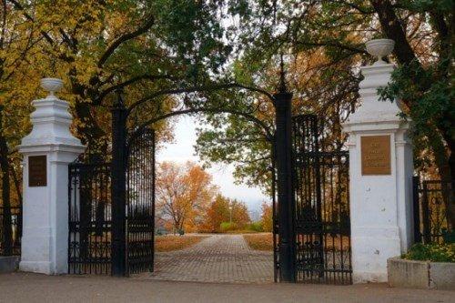 Парк им. Салавата Юлаева