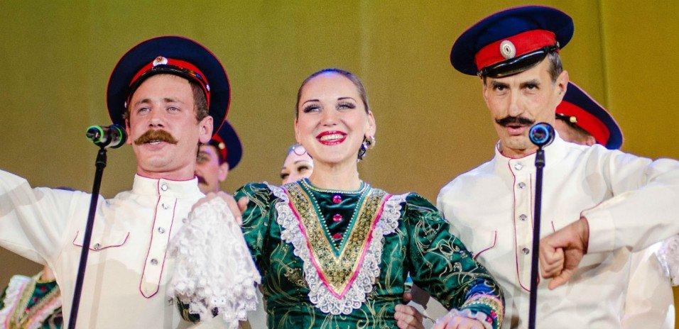 Ансамбль песни ипляски Донских Казаков