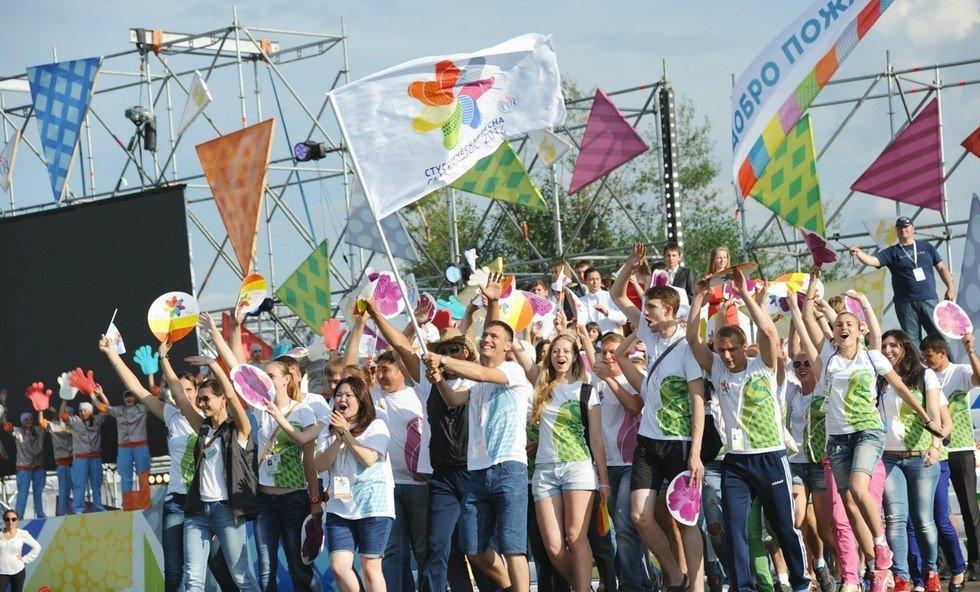 Фестиваль «Студенческая весна стран ШОС иБРИКС 2016»