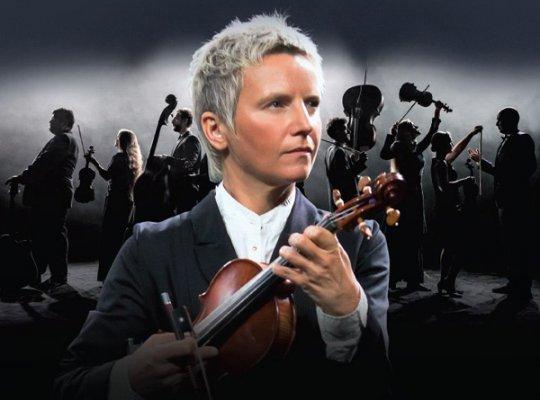 Большой акустический концерт группы «Сурганова иОркестр»