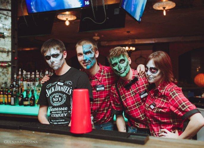 Вечеринки встиле Halloween