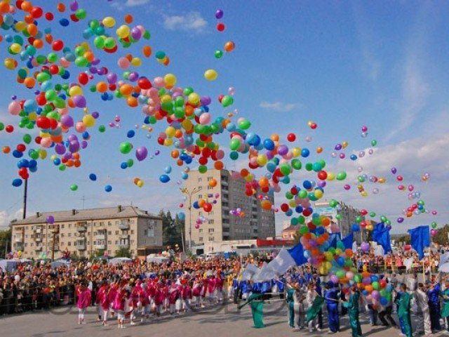 Праздничные мероприятия вДень города вУфе