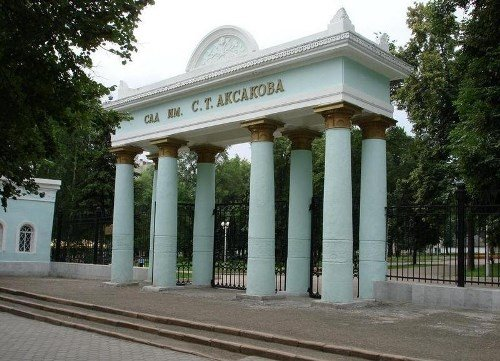 Сад культуры иотдыха им. С. Т. Аксакова