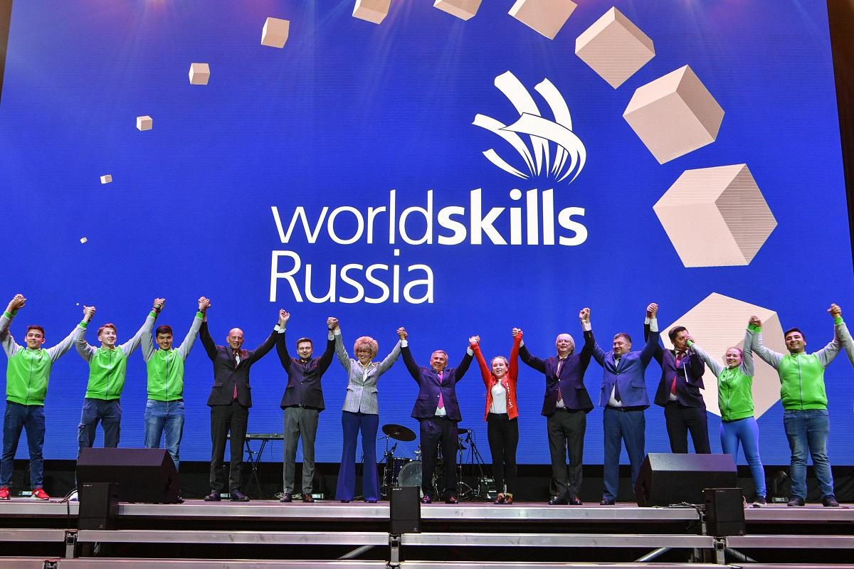 чемпионат «Молодые профессионалы» (WorldSkills Russia)— 2021