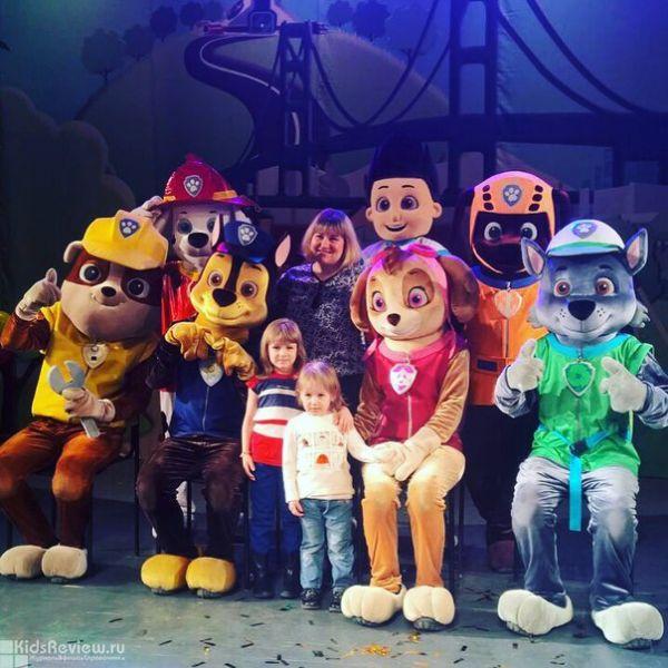 Детский спектакль «Щенячий патруль иГерои спасают город»