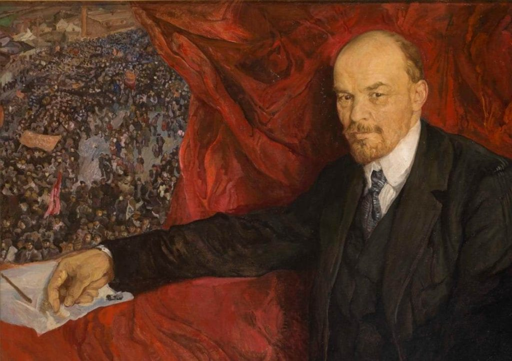 Выставка «Ленин– 150»