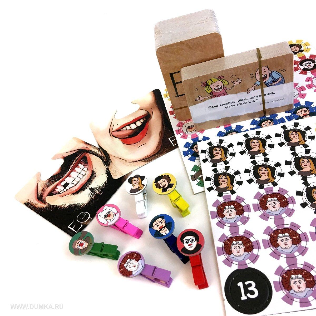 Настольная игра «Эмоциональный интеллект»