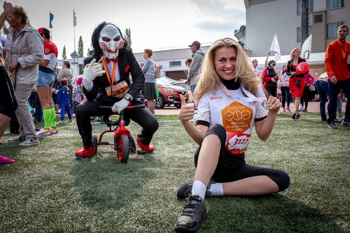 Уфимский международный марафон