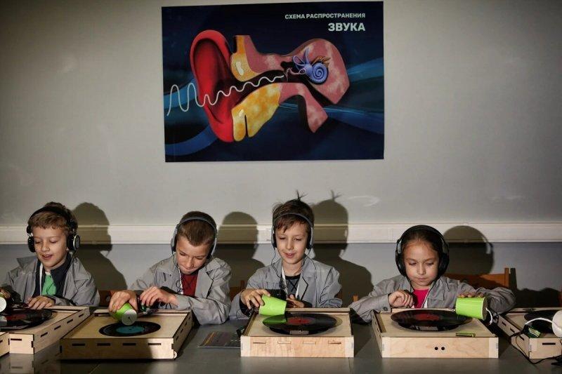 Интерактивная программа «Физические эксперименты»