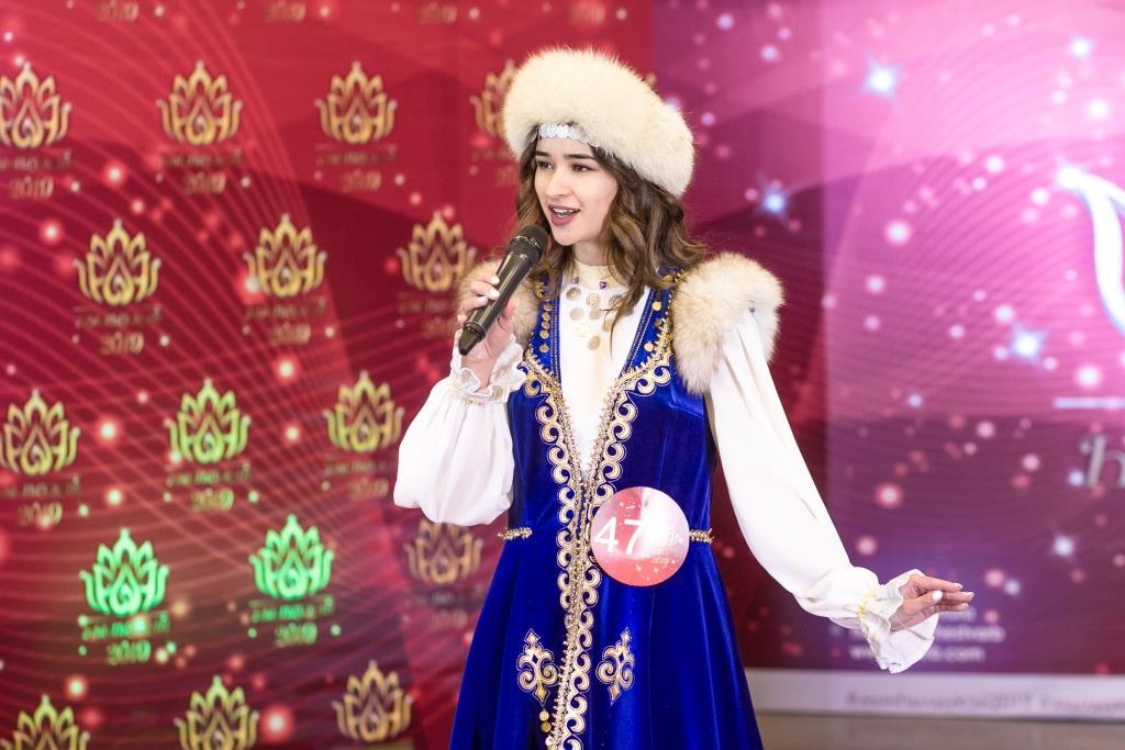 Финал конкурса башкирских красавиц «Хылыукай-2019»