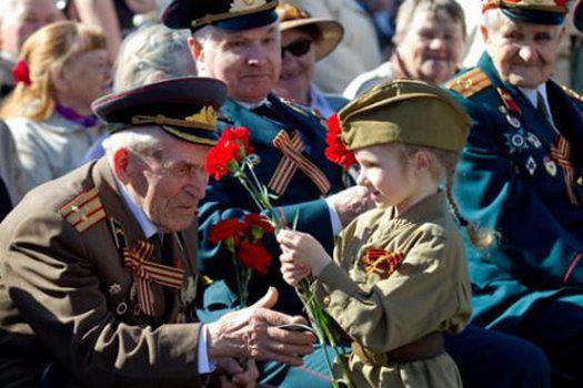 Военно-патриотический праздник