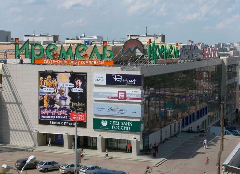 ТРЦ «Иремель»— «Мегаполис— Уфа»
