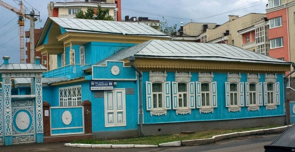 Дом-музей Ш.А. Худайбердина