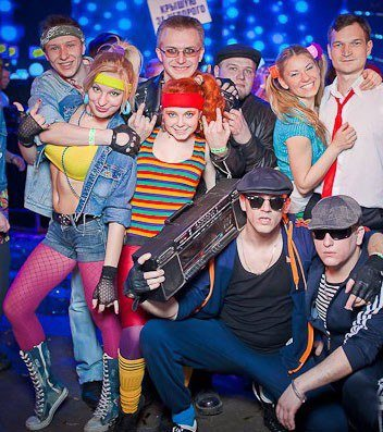Вечеринка «Дискотека 80–90-х» впарке им. И. Якутова