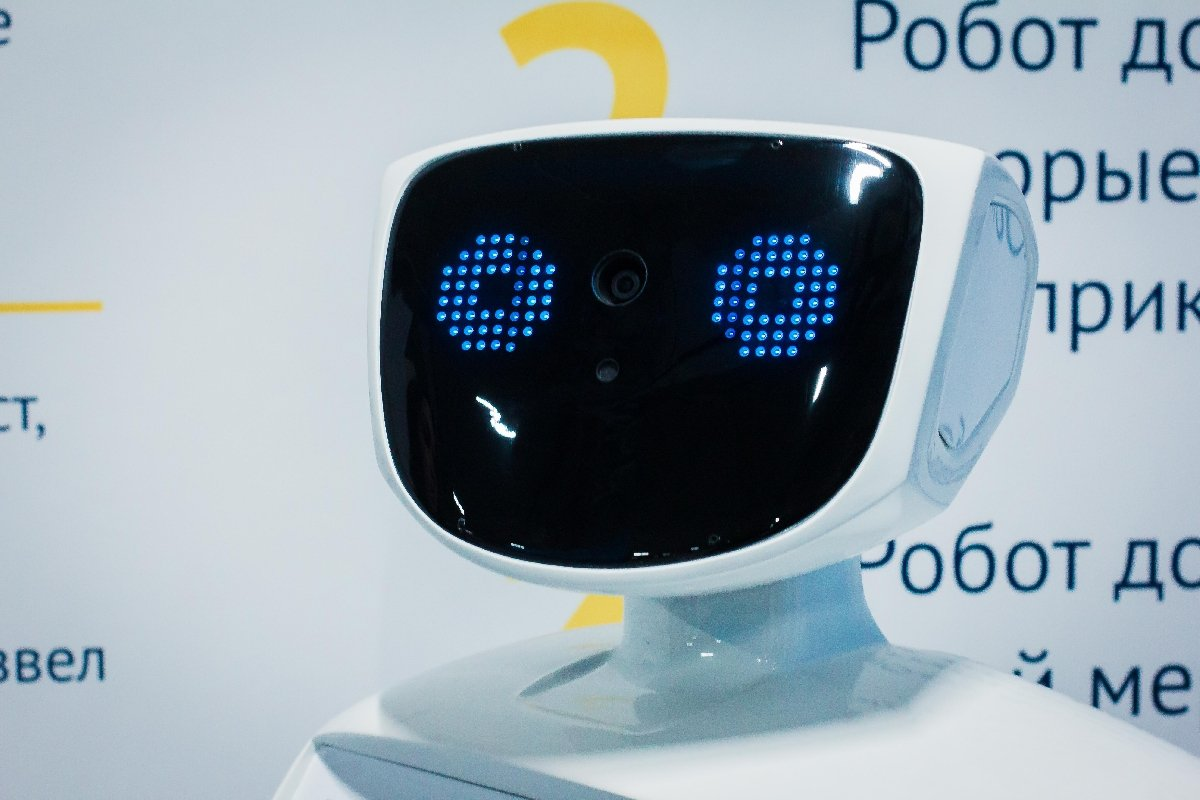 Выставка роботов— «Робополис»