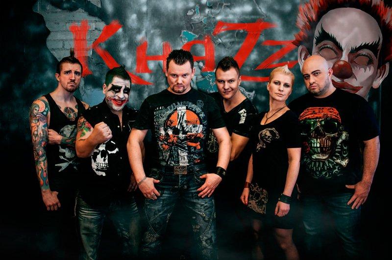 Концерт группы «КняZz» вчесть 30-летия группы «Король иШут»